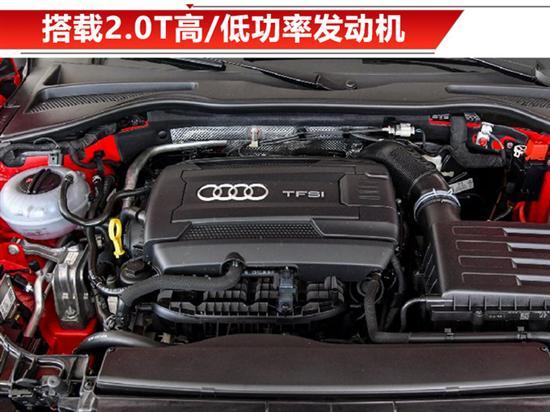 有媒体从美国汽车媒体获悉,Audi TT将推出一款20周年纪念版车型。外观方面与普通版TT相似,配有纪念版车型专属徽章,将提供硬顶版及软顶敞篷版车型供消费者选择,动力方面或将提供2.0L(高/低功率)涡轮增压发动机可选。此外,新车将限量发售999台。       Audi TT 20周年纪念版车型将提供硬顶版及软顶敞篷版车型供消费者选择,外观方面与普通版TT相似,前脸装配多边形熏黑进气格栅,大灯内部集成F型LED日间行车灯,前脸造型攻击性十足,车身侧面采用双腰线设计,搭载五辐式铝合金轮毂配大尺寸刹车