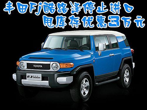 """路泽/丰田FJ酷路泽是在中国汽车市场唯一一款没有挂丰田""""牛头""""标的..."""