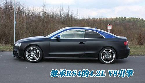 对抗宝马m3 奥迪rs5高性能轿跑将杀青高清图片