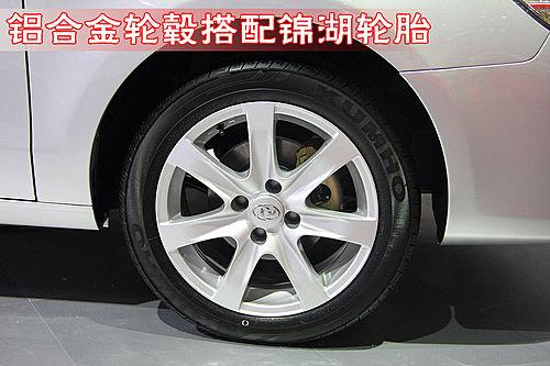 东风风神s30轿车详细图解 预计5月将上市