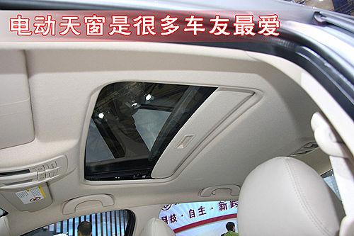 同时也提供日本爱信公司step—gate四挡自动变速器,通过完美的匹配