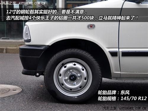 1.78万元的江南TT实拍 解析高清图片