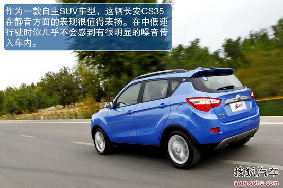 红旗H7 长安新款SUV 将上市自主新车盘点高清图片