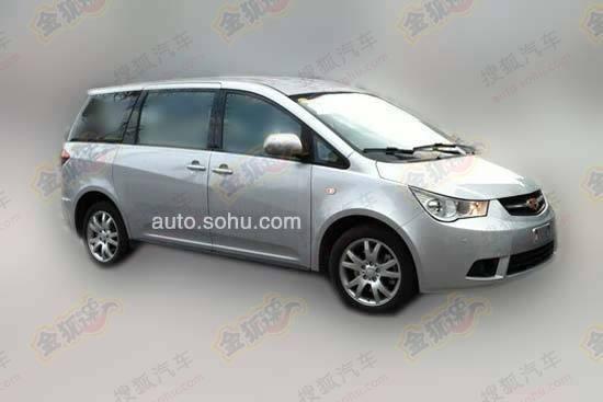 【帝豪EV8定位紧凑型家用MPV,三围尺寸4840*1830*1750mm】-7高清图片