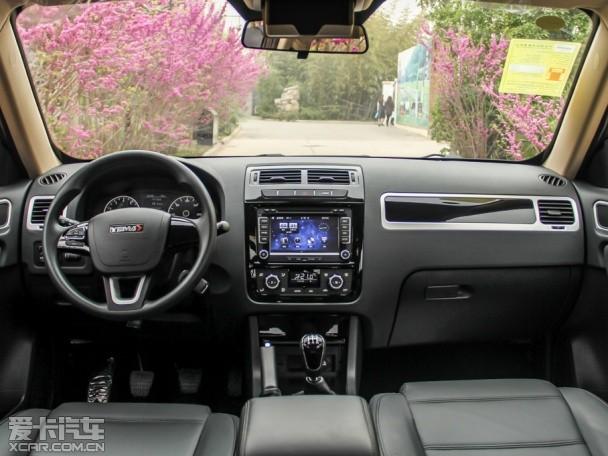 新款野马T70正式上市 4款车型 7.98万起高清图片