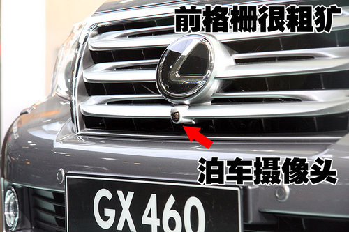 最早5月提车 雷克萨斯gx460加价14万高清图片