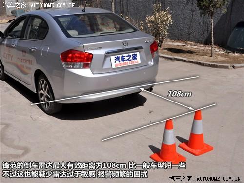 科鲁兹/朗逸/锋范等6款车倒车雷达测试