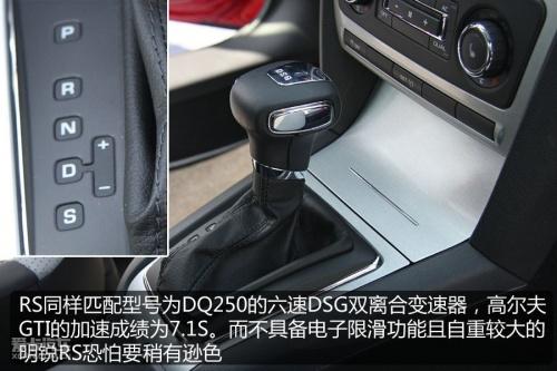 明锐RS变速箱-跨界 SUV 小钢炮 9月多款新车上市前瞻图片