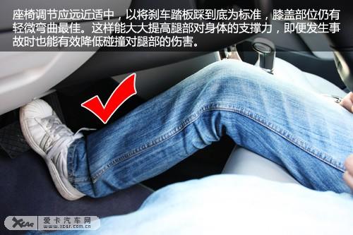 迈腾车驾驶座椅底盘结构图