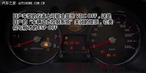 仪表盘指示灯图解 仪表盘指示灯大全 仪表盘指示灯高清图片