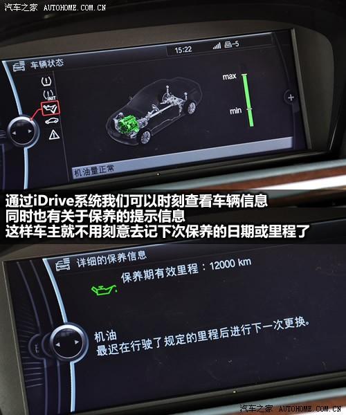 汽车安装导航步骤图解