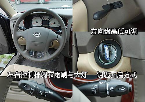 今日惠州 汽车频道 新车试驾    北京现代改款后的索纳塔名驭在外观上
