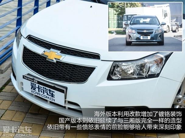 【年轻实用运动 评测雪佛兰科鲁兹掀背车_邯郸溢华雪佛兰高清图片
