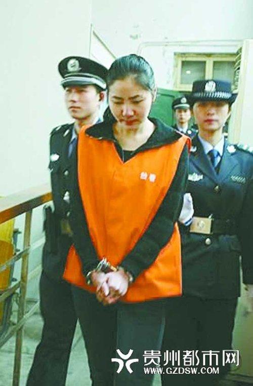 台州名模醉驾撞死人逃逸肇事罪获刑四年半