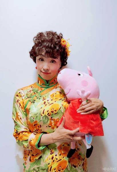 陶虹穿旗袍画媒婆痣 高举小猪佩奇十分社会图片