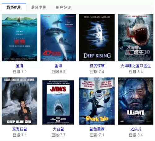 香港万达4000张《巨齿鲨》优惠电影票免费送!惠州电影中的剑图片