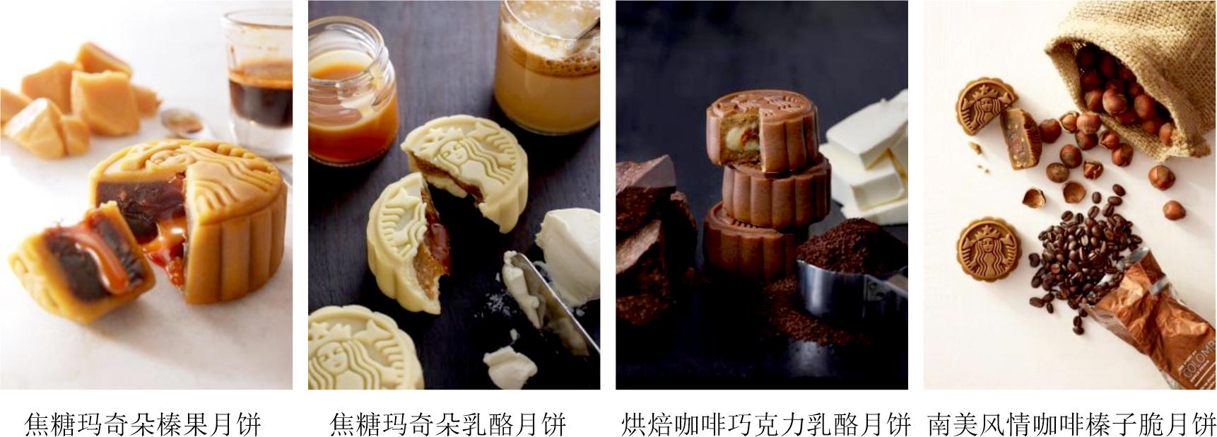 共9种口味的月饼,不仅如此,星巴克还专门设计了限量版的摆盘和点心碟