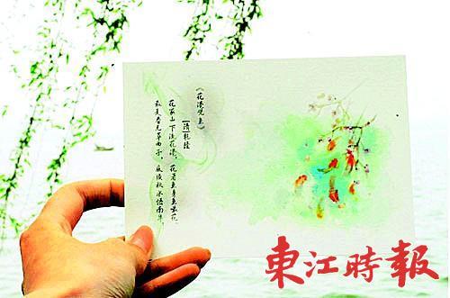 """""""惠州西湖·印象""""手绘明信片"""