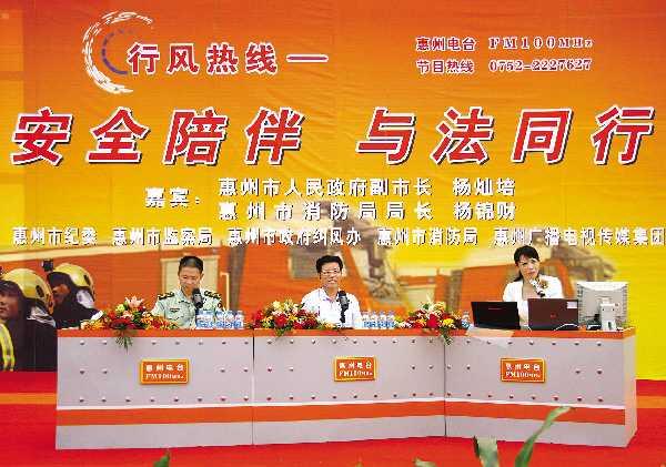杨灿培市区宣传新《消防法》与市民零距离