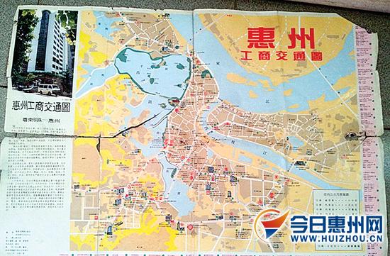 4张地图见证惠州市区21年巨变