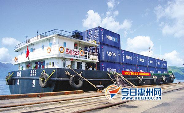"""本报讯 (记者欧阳德辉 通讯员林丽滨)昨日,随着""""惠湾222""""轮从惠州港"""