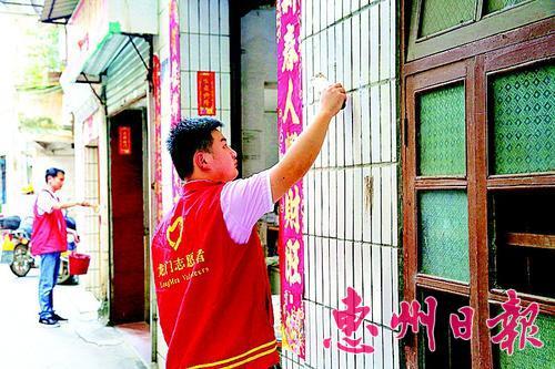 龙门:农民画扮靓县城 志愿者诠释文明
