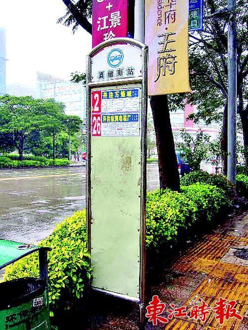 惠州江北详细地图
