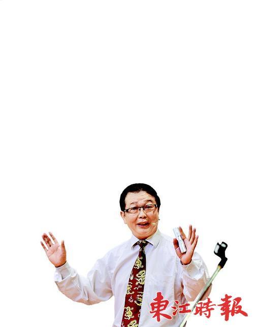 颜永平给现场听众传授练就好口才的方法。《