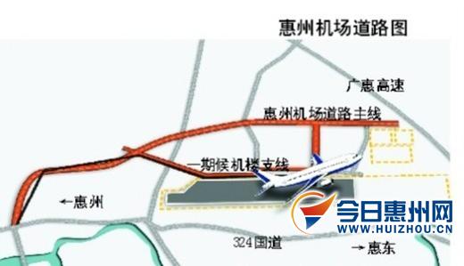 广州等枢纽机场临空经济区为中心,以成都,昆明,重庆,西安,深圳,杭州图片