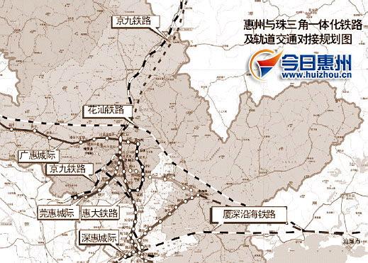 惠州市民3年坐上小火车 莞惠城轨月底首先在常平开工