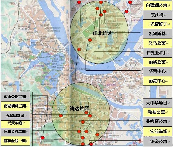 江北片区+在08,09年,惠城区的近20个小户型楼