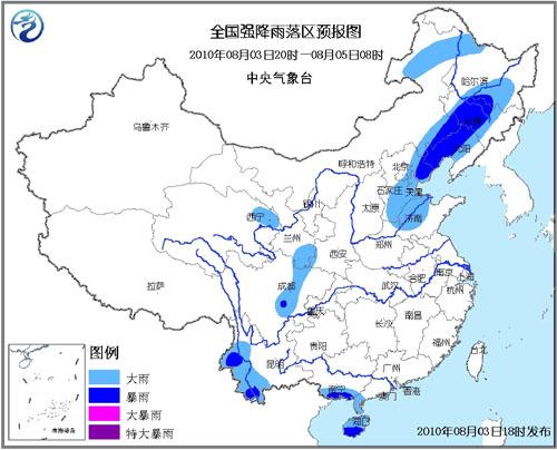 农安市人口_东北历史 78 农安是两个王朝的首都,为啥很多人不知道