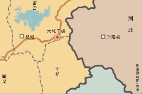 北京密云县与河北兴隆县交界处发生2.3级地震