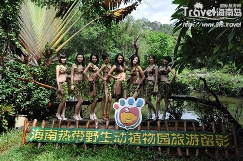 园内放养珍禽猛兽及热带珍稀濒危动物200余种