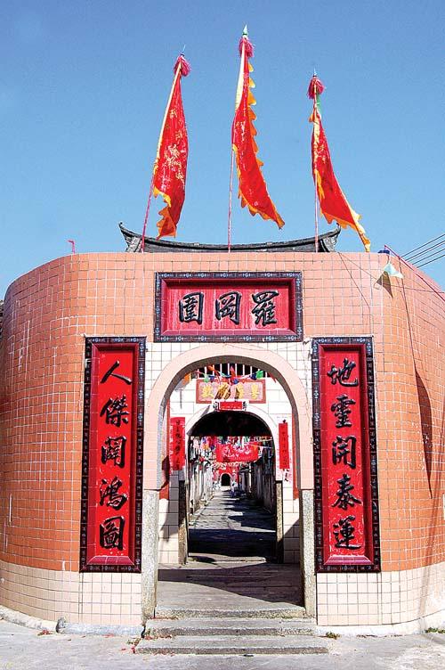 范和村藏百年圣旨牌匾(图)