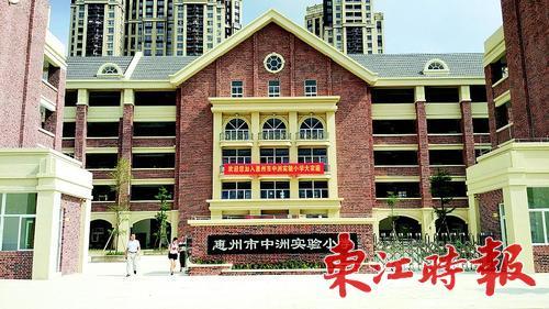 欧式建筑风格的市中洲实验小学