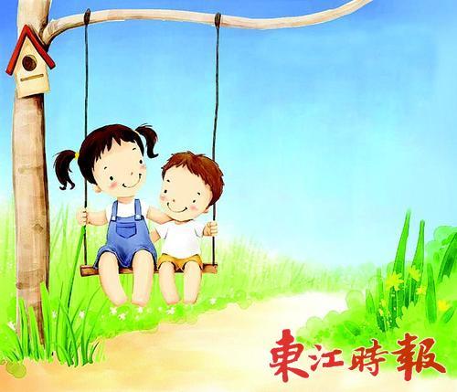 教育培训中心 习作园地    当清晨第一缕阳光温柔地在大地妈妈怀里