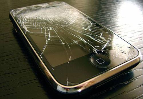 一片碎玻璃划伤