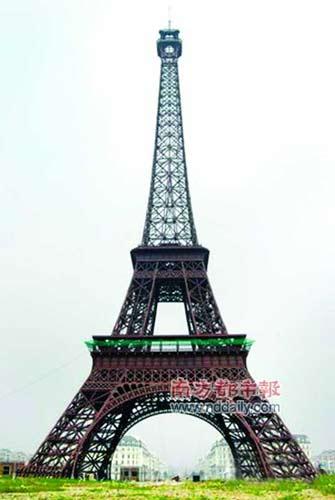 法国巴黎埃菲尔铁塔. 网络图片