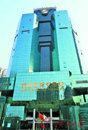 大厦 建筑 300_442 竖版