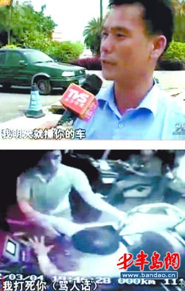 东莞/公交车故意对撞司机互殴乘客吓尿裤子