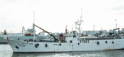 一艘614吨级远洋渔船,长58米,主要捕捞南极犬牙鱼-印尼伊斯兰团