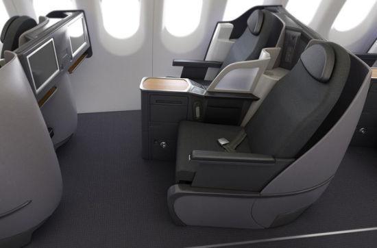 美国航空空客321客机商务舱