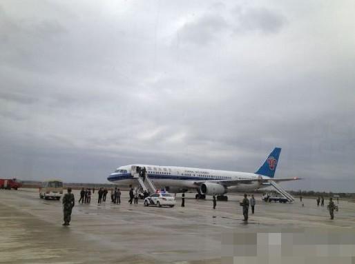 南航航班受恐怖信息威胁备降 疑犯被拘_今日惠州网
