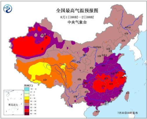菲律宾7月24日下大雪,中国启动最高级别高温响应——走向极端 - 新文明之光 - 新文明之光