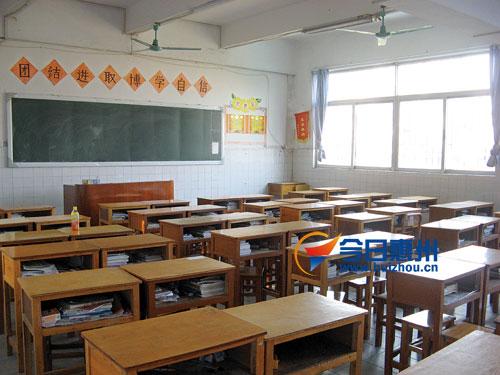 设计图分享 半圆电脑桌设计图 > 教室内课桌设计图  教室内课桌设计图