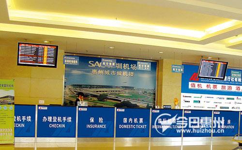 如果惠州乘客可以直接到候机楼免费先换登机牌