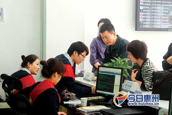 深圳机场惠州候机楼已迁址到鹅岭南路泰富御山