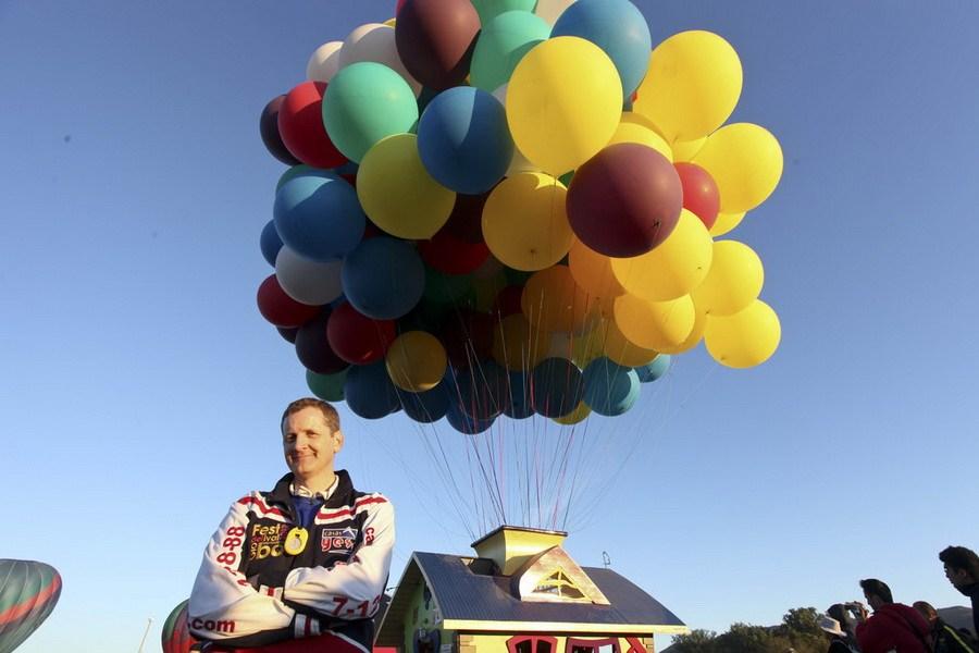 气球造型步骤教程图解