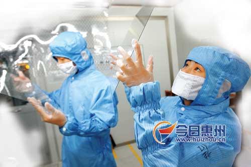 航天科技(惠州)工业园工人利用先进的lcd图片